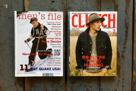 Men's File/Clutch Issue 11 Men's File and Clutch Double Issue